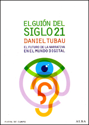 El guión del siglo 21